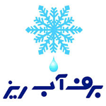 برف آب