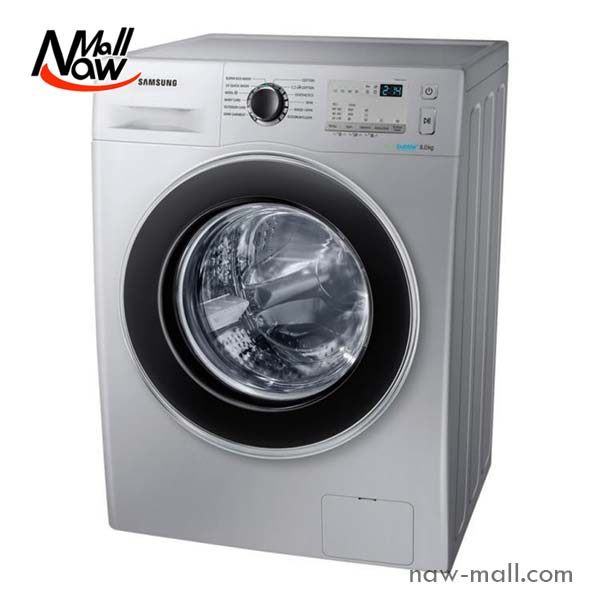 Samsung Washing Machine 8kg Q1255W White