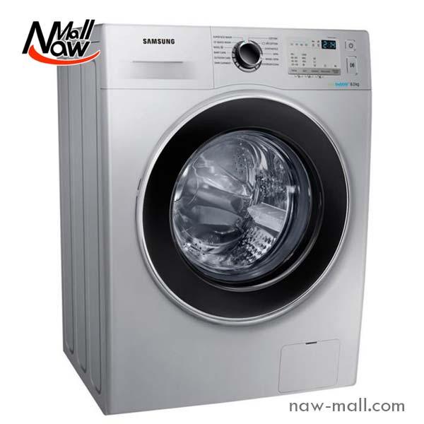 Samsung Washing Machine 8kg Q1255W White