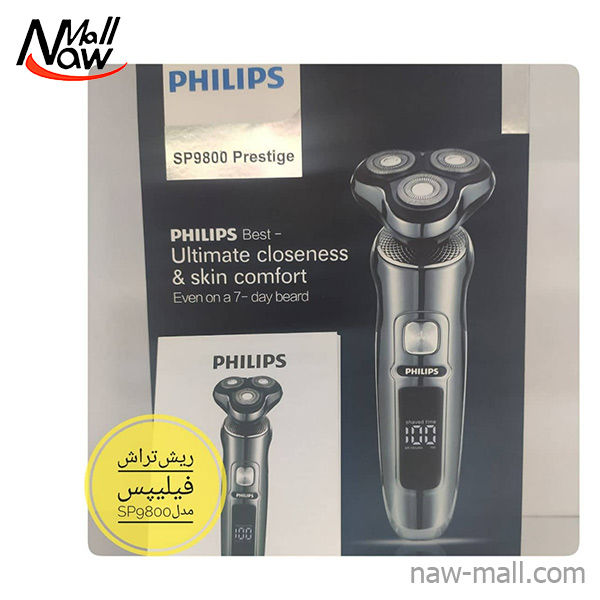 ریش تراش فیلیپس مدل Philips sp9800