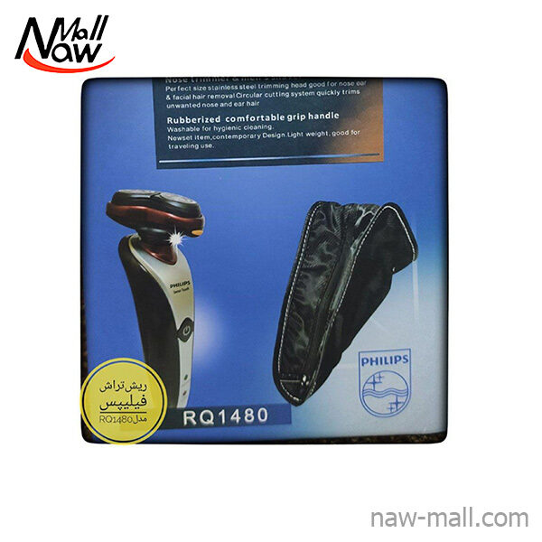 ماشین اصلاح صورت فیلیپس Philips Electric Shaver RQ1480