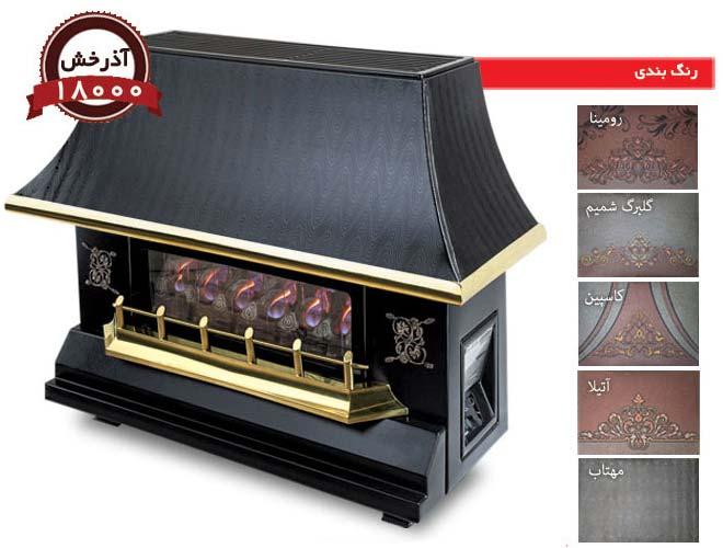 بخاری طرح شومینه گازی ایران شرق مدل دولوکس آذرخش 180
