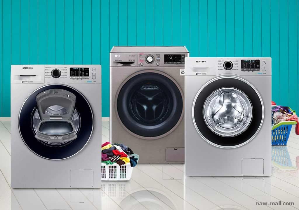 با بهترین نوع ماشین لباسشویی ها از برند سامسونگ و ال جی بیشتر آشنا شوید!
