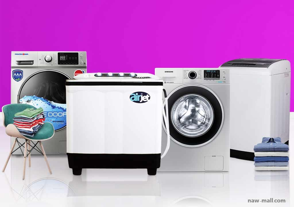 پرفروش ترین و بهترین نوع ماشین لباسشویی های پاکشوما