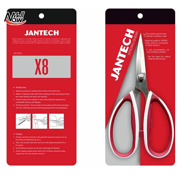 قیچی جانتک مدل X8